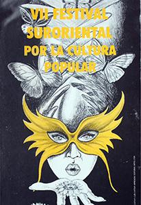 Afiche VII Festival